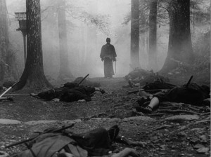 Bushido: The Way Of The Samurai