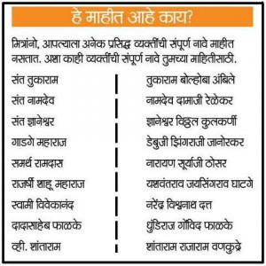 motivational quotes in marathi quotesgram
