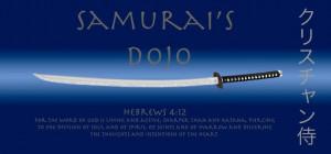 Samurai's Dojo