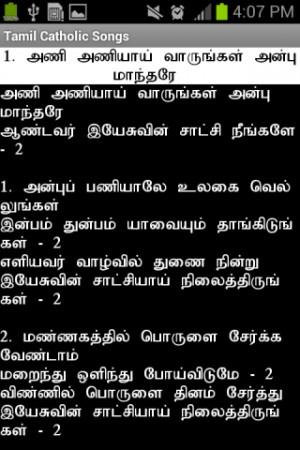Tamil Catholic Song Book - screenshot