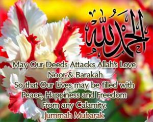 Islamic-Quotes-in-English.jpg