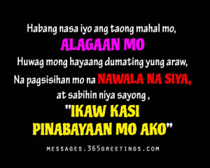 under tags:love,quotes,tagalog , love quotes • love quotes tagalog ...