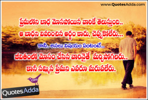 Love Failure Images, Alone Lover boy Quotes Telugu, Sad Love Failure ...