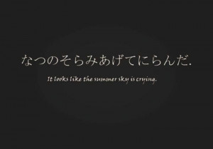 Kawaii Quotes (Japanese) #Quotes #Japanese