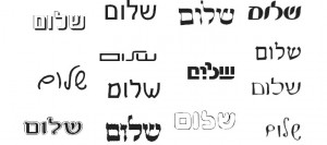 Hebrew Tattoos Translations Hebrew tattoo design font