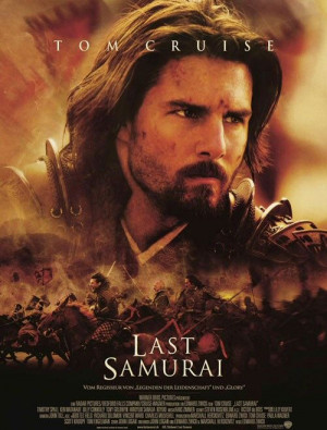 the last samurai watch trailer the last samurai trailer watch