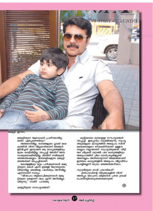 An Interview With Malayalam Actor Mammooty