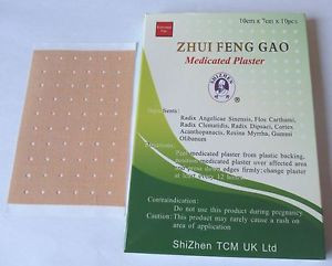 ... Zhui-Feng-Gao-Herbal-Medicated-Plaster-Patch-Muscle-Back-PAIN-Sciatica
