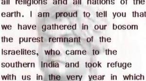 Swami Vivekananda Speech At Chicago Welcome Address