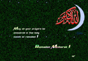 Famous Ramadan Mubarak 2015 Pictures With Quotes
