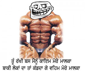 Sikh Ments Funny Hindi Troll Photo Quotes For Facebook