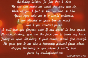 birthday wishes to the one i love no one can make me smile the way you ...