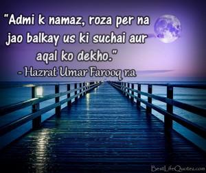 Hazrat Ali Quotes About Love