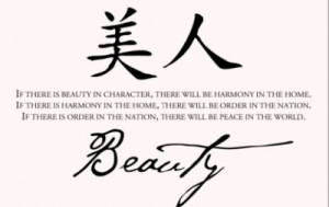 Latest news about natural beauty quotes for girls