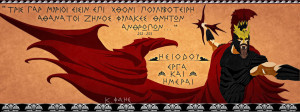 Quote taken from Hesiod's didactic poem ''Works and days'': --- '' For ...