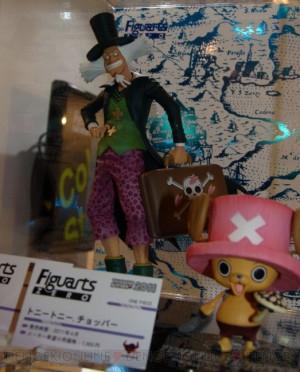 One Piece Zero Tony Chopper