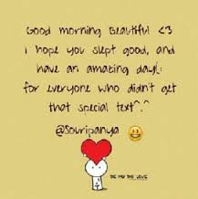 morning beautiful-quotes for her,Good-morning beautiful-quotes for her ...