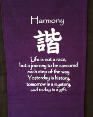 Manufacture Your Day by EMBRACING HARMONY