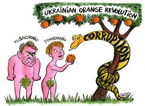 ... English - Political Cartoons, Ukraine, President, Orange Revolution