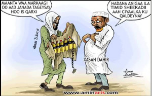Funny Somali Jokes http://www.somalinet.com/forums/viewtopic.php?t ...