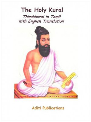 Holy Kural - Thirukkural in Tamil with English Translations