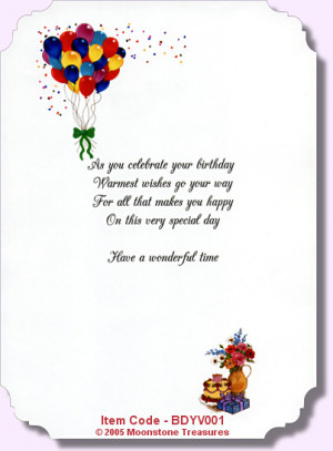 birthday verse bdyv001 birthday verse bdyv002 birthday verse bdyv003 ...