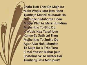 2013 Beautiful & Romantic Quote, SMS in Urdu