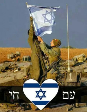 LORD , Please protect The IDF. Deliver Israel from evil and may no ...