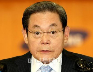 Korean Lee Kun-hee (ex. Samsung Chairman) lol...