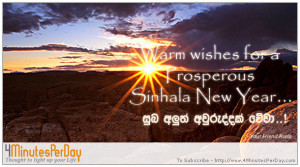 Love Quotes Sinhala Warm Wishes For New