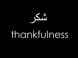 Thank You Allah Quotes Tumblr ~ Sayrah & celebrity Nura J! Scoops here ...