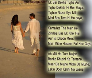 Good quotes for lovers