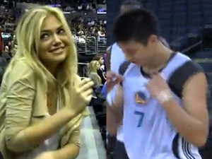 jeremy-lin-and-kate-upton-have-one-thing-in-common.jpg