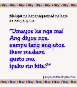 Malupit+na+banat+ng+tamad+na+bata.jpg