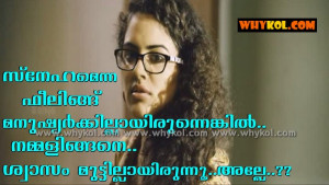 Love Proposal Quotes In Malayalam. QuotesGram