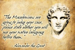 Alexander the Great - quotes