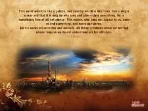 Islamic Quote Wallpaper