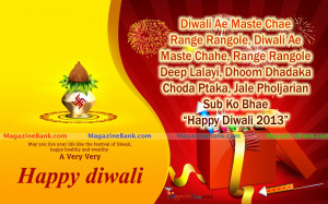 Best Happy Diwali Wishes Greetings Cards Quotes With Image