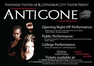 Antigone – A Greek Tragedy by Sophocles