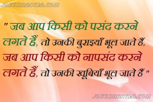 Best Shayari In Hindi On Life