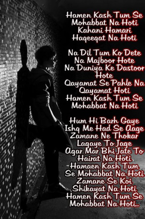 Sad Quotes For Guys