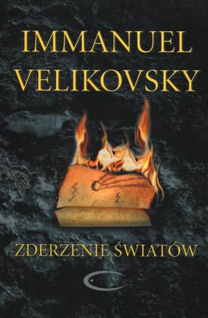 Immanuel Velikovsky Pictures