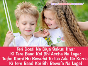 Search Results for: Hindi Shayari Dosti