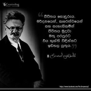 Sinhala mp3 Cartoon videos jokes sindu geetha sinhala joke, nonstop ...