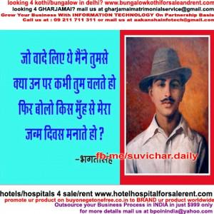 Bhagat Singh Quotes, Bhagat Singh, Quotes, Bhagat Quotes, Singh Quotes ...