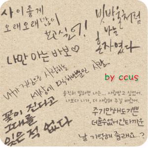 Korean Language - Image Page