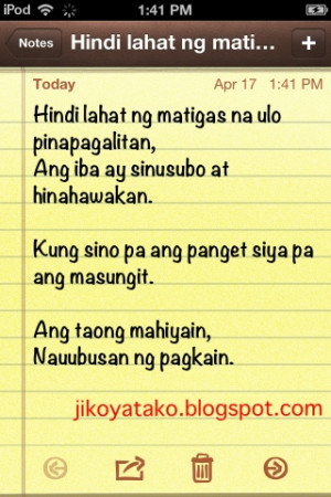 Pinoy Quotes: Facts!