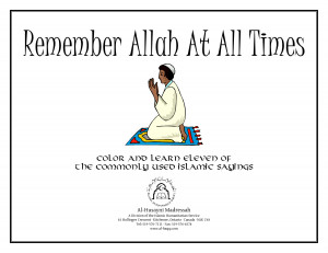 ... and learn eleven of the commonly used Islamic sayings by etssetcf