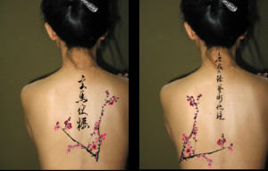 spine tattoo-chinese blossom, wisdom quotes, cursive calligraphy ...