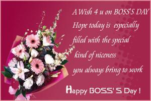 ... >> Celebrations >> BOSS DAY [OCT- 16] >> Such a Wonderful Boss